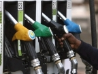 Petrol price cut by Rs 3 with effect from May 1