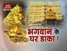 266 kg Kerela temple gold missing!