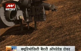 News Nation in NASA: Curiosity Rover Mission and efforts to get closer to red planet