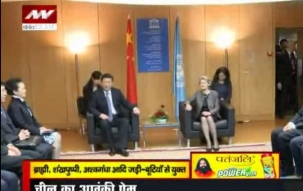 Headlines at 11am on Oct 2: China extends veto on India's move for UN blacklisting of JeM chief Masood Azhar