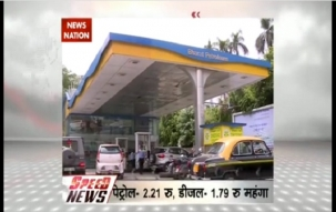 Speed news: Petrol price increase by Rs. 2.21, Diesel by Rs. 1.79