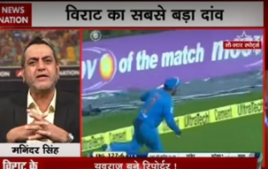 India win third T20 against England on behalf of Chahal's heroics
