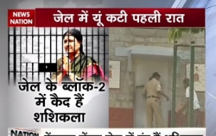 Nation Reporters: Sasikala slept on floor on her first day in jail