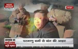 Question Hour | North Korea: Latest nuclear test is a sign of upcoming war?