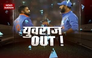 Stadium | India vs Australia ODI: Why Yuvraj Singh not in the 16-men squad?