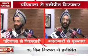 Haryana Police arrests Honeypreet Insaan from Zirakpur