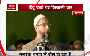AIMIM chief Asaduddin Owaisi accuses BJP, Congress of playing 'Hindu card' in Gujarat polls