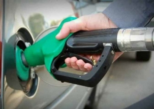 Petrol prices hiked, now Rs 75.61 in Delhi