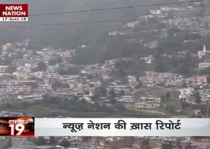 2019 Lok Sabha elections: News Nation carries out Ground Zero Survey, reaches J&K's Udhampur