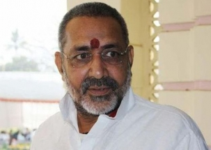 BJP leader Giriraj Singh gives a controversial statement on Muslims