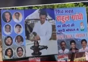 Bada Sawaal: Is Hindutva Congress' road map to political power in Madhya Pradesh?